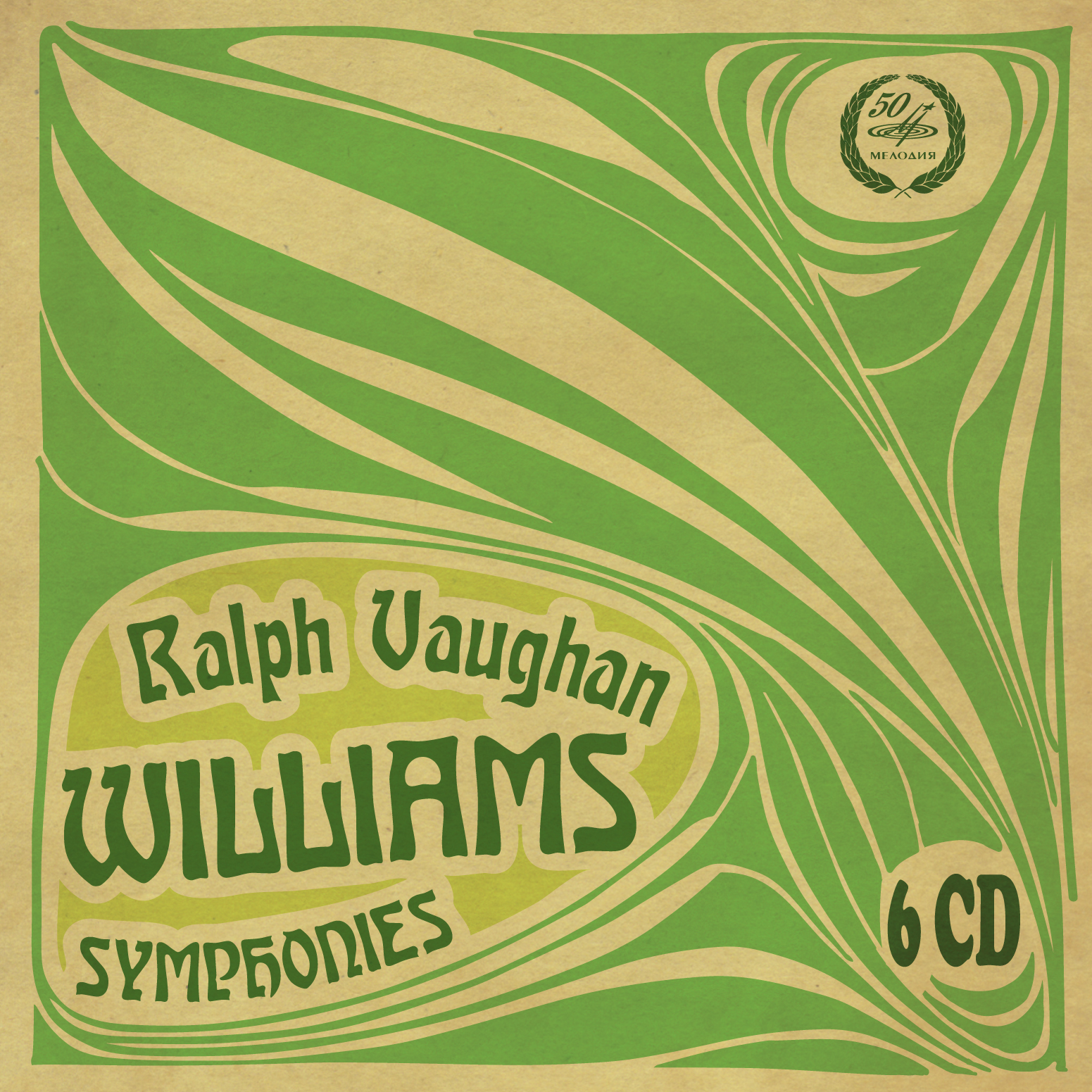 Ralph Vaughan Williams: Symphonies Nos. 1-9