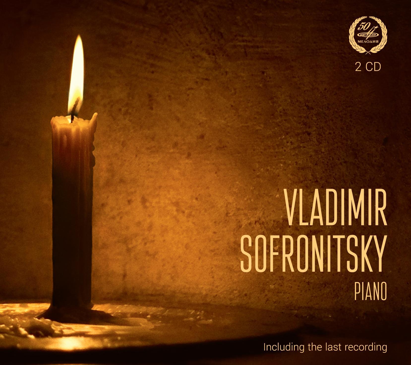 Vladimir Sofronitsky - Page 3 7836c14e9c7cfdc34107052858287ae0