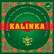 Digital Release - Kalinka. Popular Russian Songs