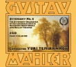 Gustav Mahler: Symphony No. 2 in C Minor. 2CD