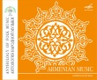 Folk Music Anthology: Armenian Music