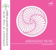 Folk Music Anthology: Abkhazian Music