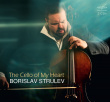Borislav Strulev. The Cello Of My Heart (2 CD)