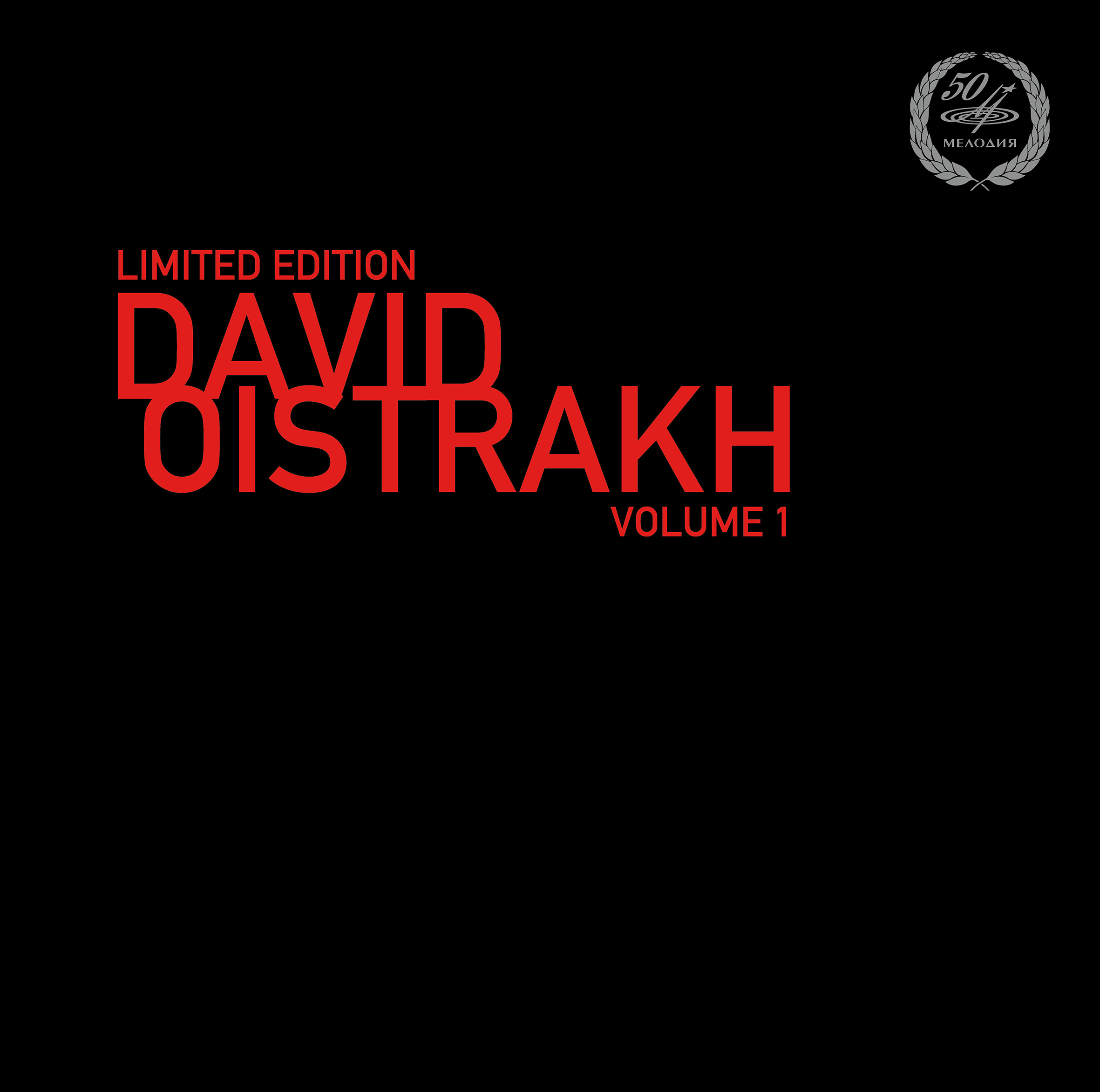David Oistrakh, Vol. 1: Brahms