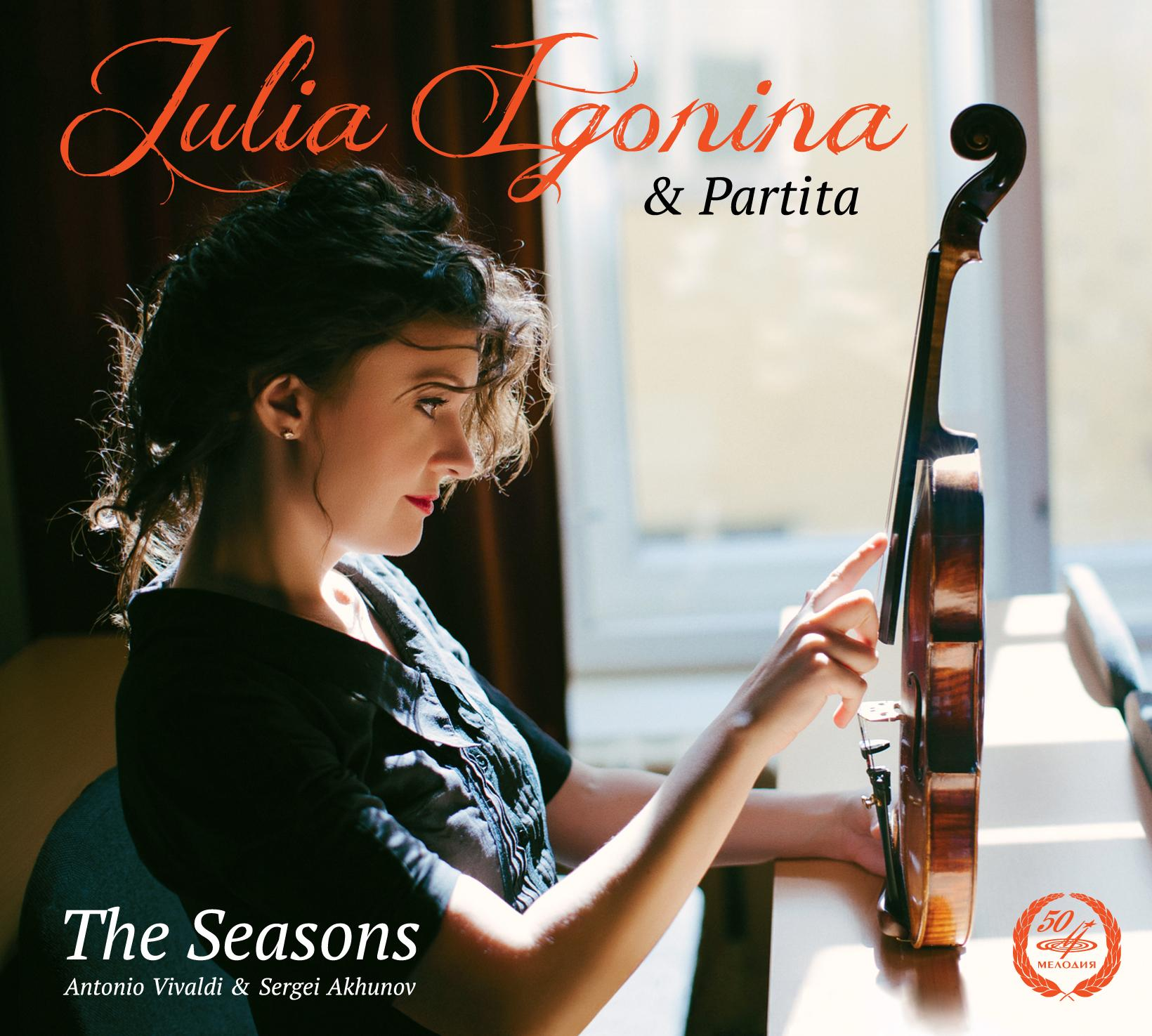 Julia Igonina: Seasons