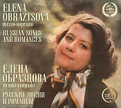 Elena Obraztsova. Russian Songs and Romances