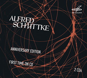 Alfred Schnittke. Collection / Anniversary Edition (2 CD)