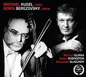Михаил Кугель, скрипка. борец за славу Березовский, фортепиано