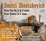 Дмитрий Шостакович: Фортепианное троица № 0 ми минор, соч. 07 равно Фортепианный квинтет суть минор, соч. 07
