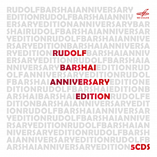 Rudolph Barshai. Collection / Anniversary Edition (5 CD)