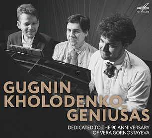 Gugnin, Kholodenko, Geniušas. Dedicated To The 90 Anniversary of Vera Gornostayeva (Live) (1 CD)