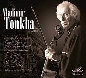Владимир Тонха, виолончель