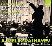 From conductor Alexander Melik-Pashayev Heritage