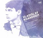 Владислав Хандогий