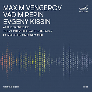 Evgeny Kissin, Maxim Vengerov, Vadim Repin At The Opening Of The  VII Internetional Tchaikovsky Competition On June 11, 1986 (2 CD)