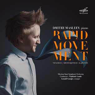 Dmitry Masleev. Rapid Movement (1 CD)