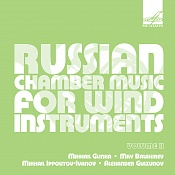 Russian Chamber Music for Wind Instruments, Vol. II