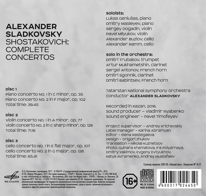Shostakovich: Complete Concertos (3 CD) - Classical