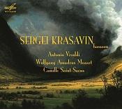 Сергей Красавин исполняет Антонио Вивальди, Вольфганга Амадея Моцарта, Камиля Сен-Санса.