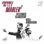 Густав Малер: Симфонии №1, №5, №9