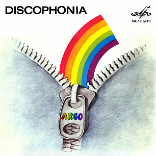 Группа Argo: Discophonia (1 CD)