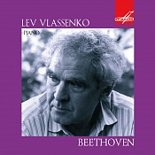 Lev Vlasenko: Piano performs Beethoven