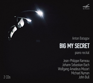 "Антон Батагов. ""Big my secret"" (Live) (2 CD)"