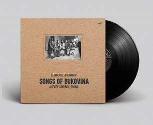 Leonid Desyatnikov. Songs of Bukovina (1 LP)