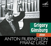 Grigory Ginzburg performs works by Liszt and Rubinstein